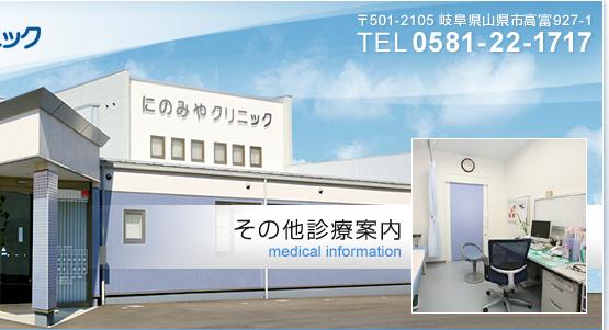 大腸ポリープ 内視鏡検査 内科 大腸ポリープ