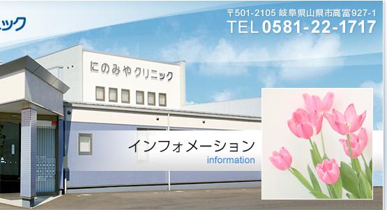胃潰瘍・十二指腸潰瘍・ピロリ菌 内視鏡検査 内科 岐阜県